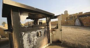 Varios heridos en ataque a embajada norteamericana en Irak