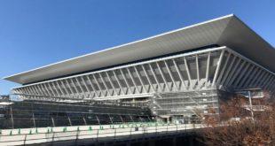 Conozca las sedes de las Olimpiadas de Tokio 2020- parte 1