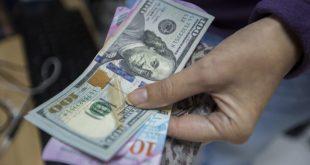 El Dolar y el Bolívar son el Caracas Magallanes de la Economía Nacional