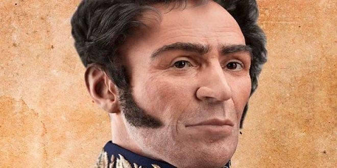 Bolívar en estados unidos