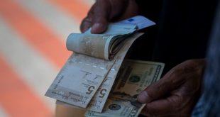 bancos - nuevos billetes